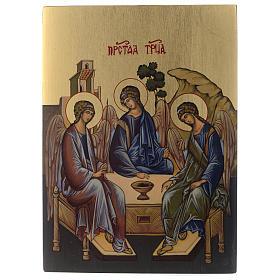 Icône byzantine Sainte Trinité peinte sur bois 24x18 cm s1