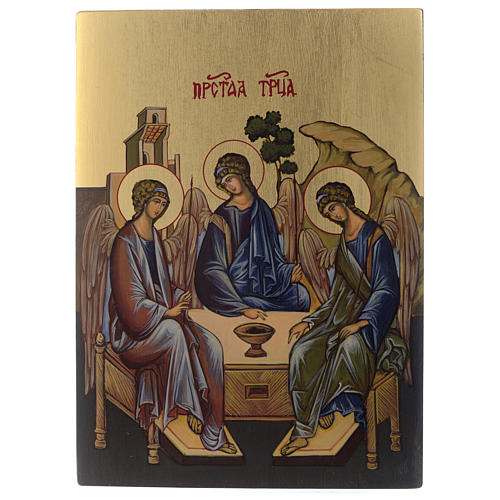 Icône byzantine Sainte Trinité peinte sur bois 24x18 cm 1