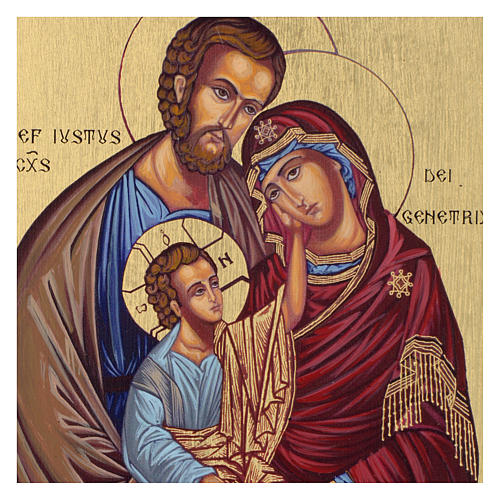 Icona Bizantina Sacra famiglia dipinta su legno 18x14 cm 2