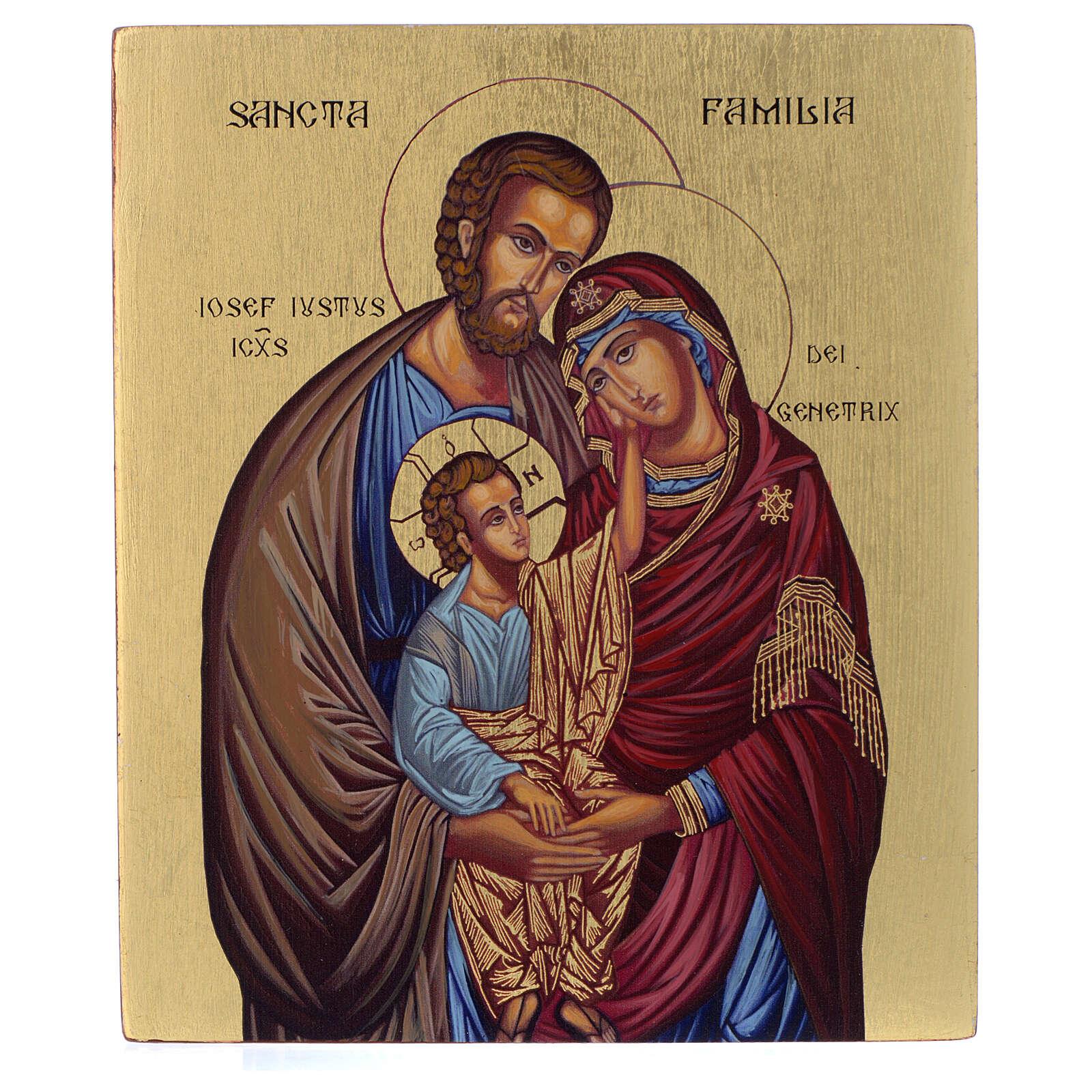 Byzantine icon Holy Family on wood 18x14 cm 4