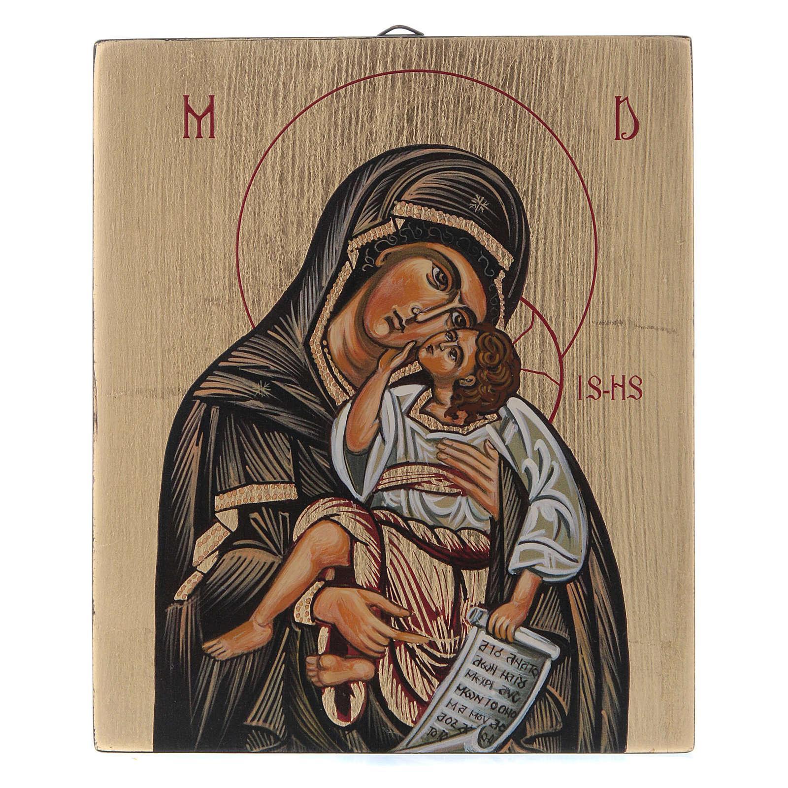 Icona bizantina Madonna con Bambino dipinta su legno 18x14 cm 4