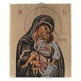 Icona bizantina Madonna con Bambino dipinta su legno 18x14 cm s1