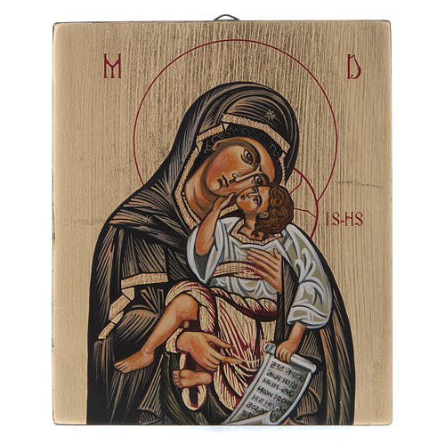 Icona bizantina Madonna con Bambino dipinta su legno 18x14 cm 1