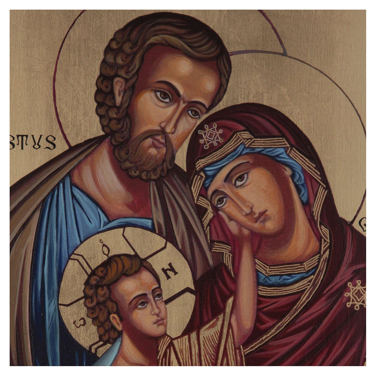 Icona bizantina Sacra Famiglia dipinta su legno 40x30 cm 4