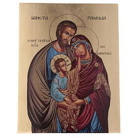 Icona bizantina Sacra Famiglia dipinta su legno 40x30 cm s1