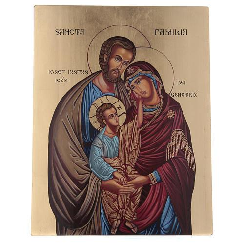 Icona bizantina Sacra Famiglia dipinta su legno 40x30 cm 1