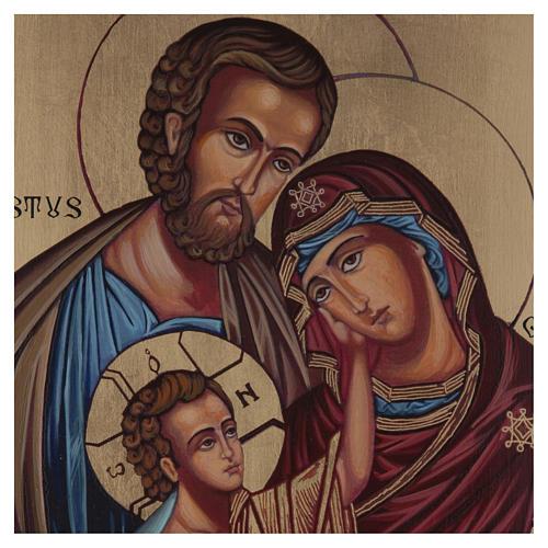 Icona bizantina Sacra Famiglia dipinta su legno 40x30 cm 2