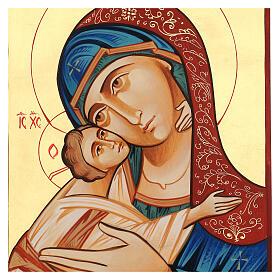 Icono Rumanía Virgen Glykophilousa 44x32 cm con niño fondo oro s5