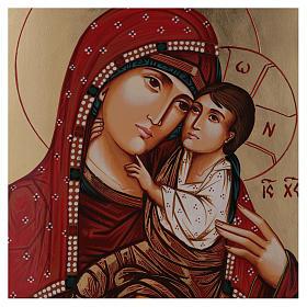 Madonna Giatrissa con Gesù in braccio 44x32 cm s2