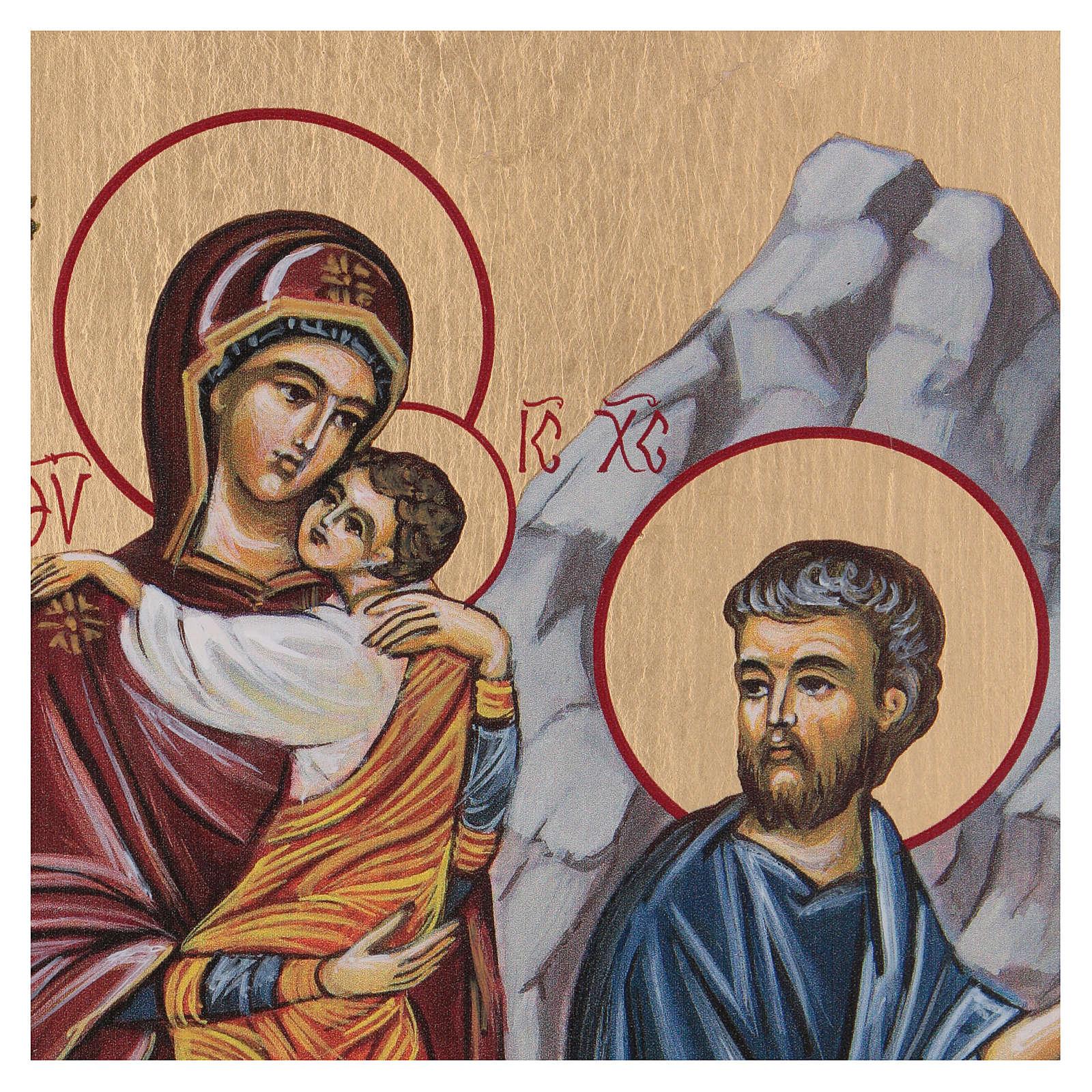 Ícone bizantino Fuga para o Egito pintado sobre madeira 25x20 cm Roménia 4