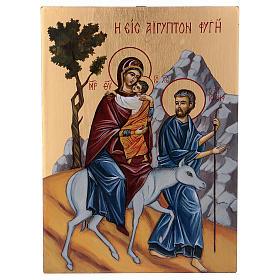 Ícone bizantino Fuga para o Egito pintado sobre madeira 25x20 cm Roménia s1