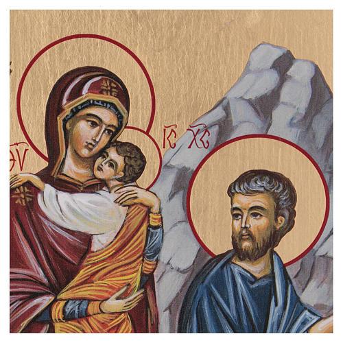 Ícone bizantino Fuga para o Egito pintado sobre madeira 25x20 cm Roménia 2