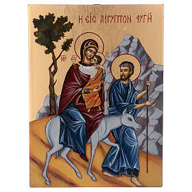 Byzantine icon Flight into Egypt, painted on wood 25x20 cm Romania s1