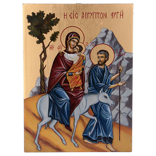 Byzantine icon Flight into Egypt, painted on wood 25x20 cm Romania 1
