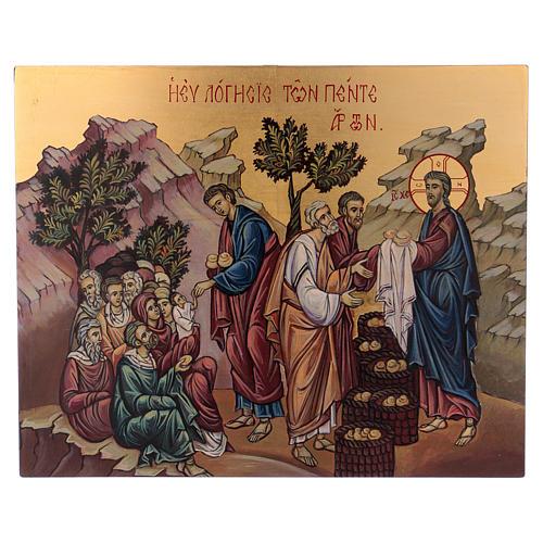 Icona bizantina Distribuzione Pani Pesci dipinta su legno 30x25 cm Romania 1