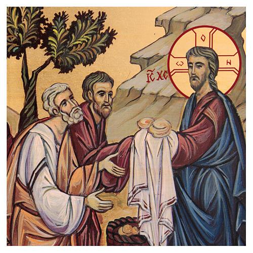 Icona bizantina Distribuzione Pani Pesci dipinta su legno 30x25 cm Romania 2