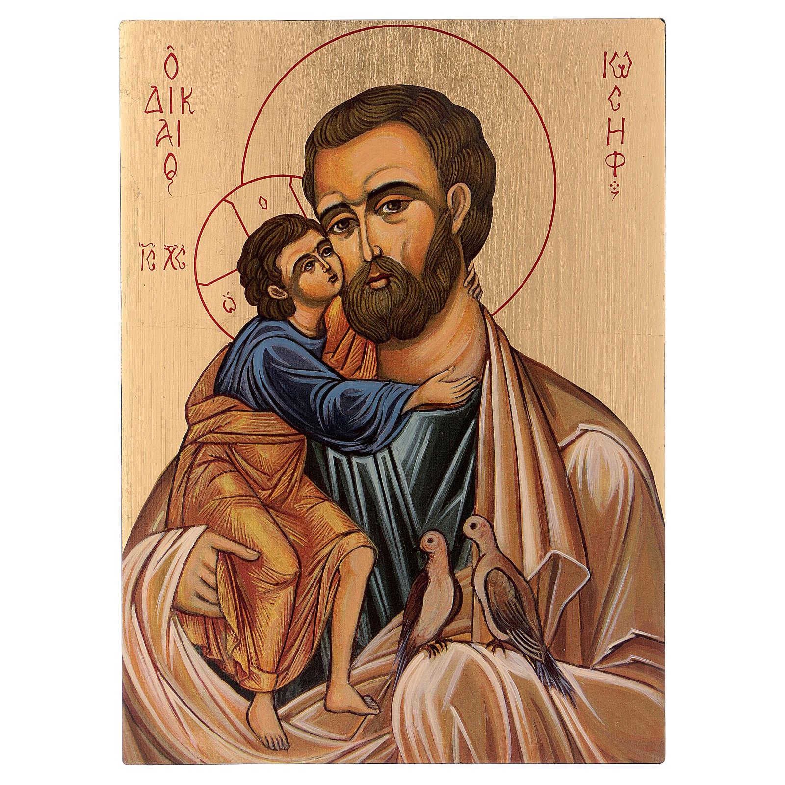 Icône byzantine Saint Joseph peinte sur bois 25x20 cm Roumanie 4