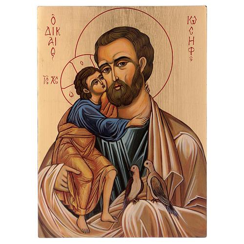 Icona bizantina San Giuseppe 25x20 cm dipinta su legno Romania 1