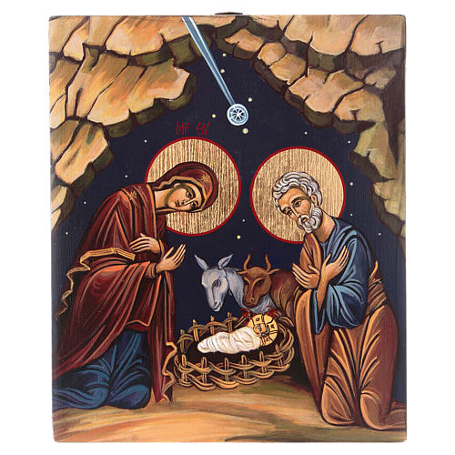 Icona bizantina Natività 20x15 cm dipinta su legno Romania 1