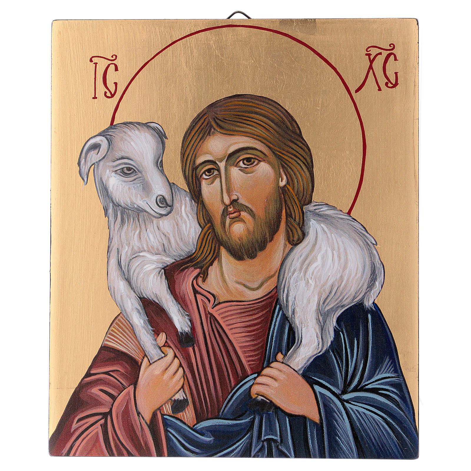 Icona bizantina Gesù Buon Pastore 20x15 cm Romania 4