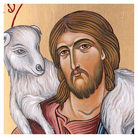 Icona bizantina Gesù Buon Pastore 20x15 cm Romania s2