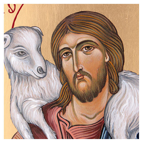 Icona bizantina Gesù Buon Pastore 20x15 cm Romania 2