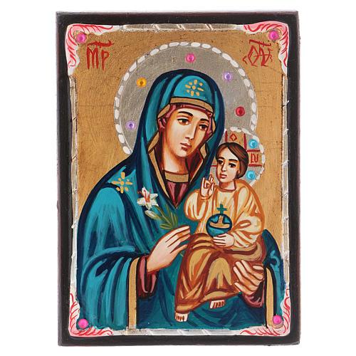 Icône Roumanie Mère de Dieu Odigitria 14x10 cm 1