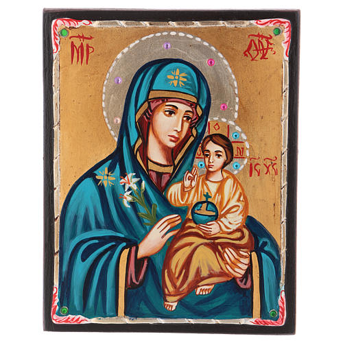 Icône Mère de Dieu Odigitria Roumanie 18x14 cm 1