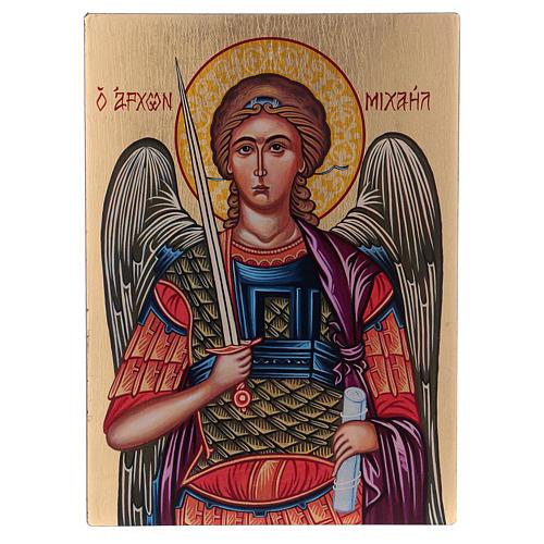 Icône Archange Michel peinte à la main 18x14 cm Roumanie 1
