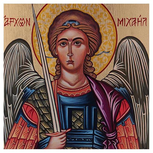 Icône Archange Michel peinte à la main 18x14 cm Roumanie 2