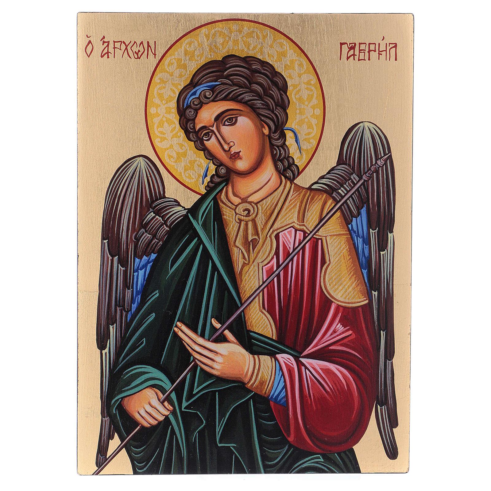 Icône Archange Gabriel peinte à la main 18x14 cm Roumanie 4