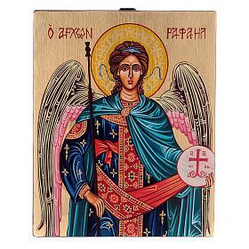 Icône Archange Raphaël peinte à la main 18x14 cm Roumanie s1
