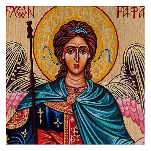 Icône Archange Raphaël peinte à la main 18x14 cm Roumanie 2