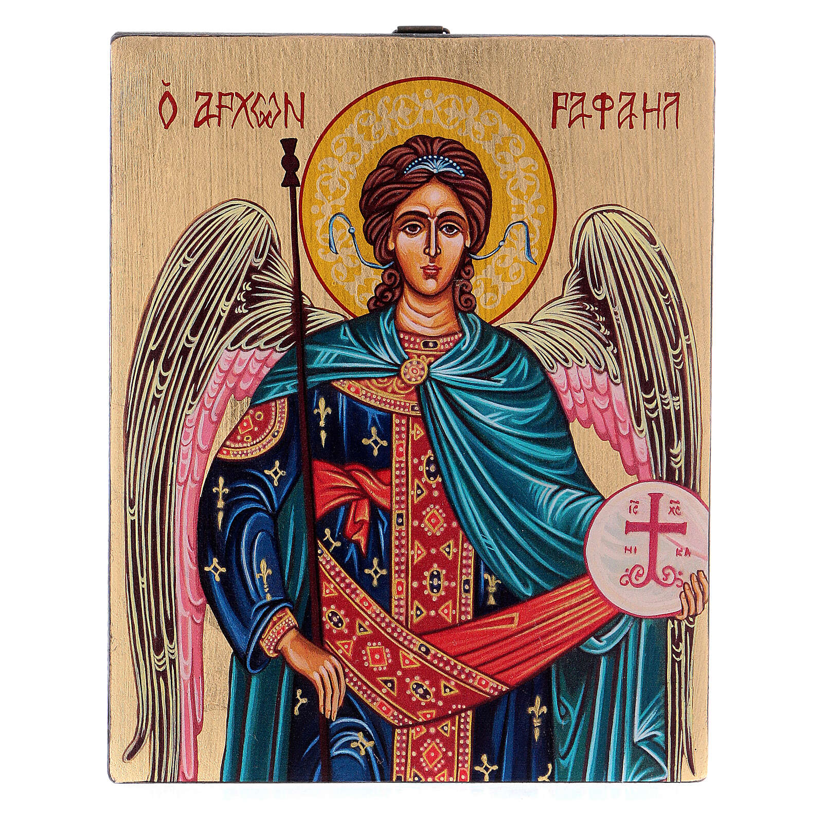St Raphael the Archangel Icon hand painted 18x14 Romania 4