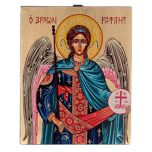 St Raphael the Archangel Icon hand painted 18x14 Romania 1