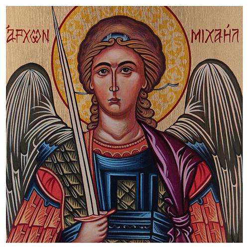 Icône Archange Michel peinte à la main 24x18 cm Roumanie