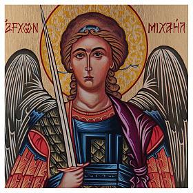 Icona Arcangelo Michele dipinta a mano 24x18 cm Romania s2