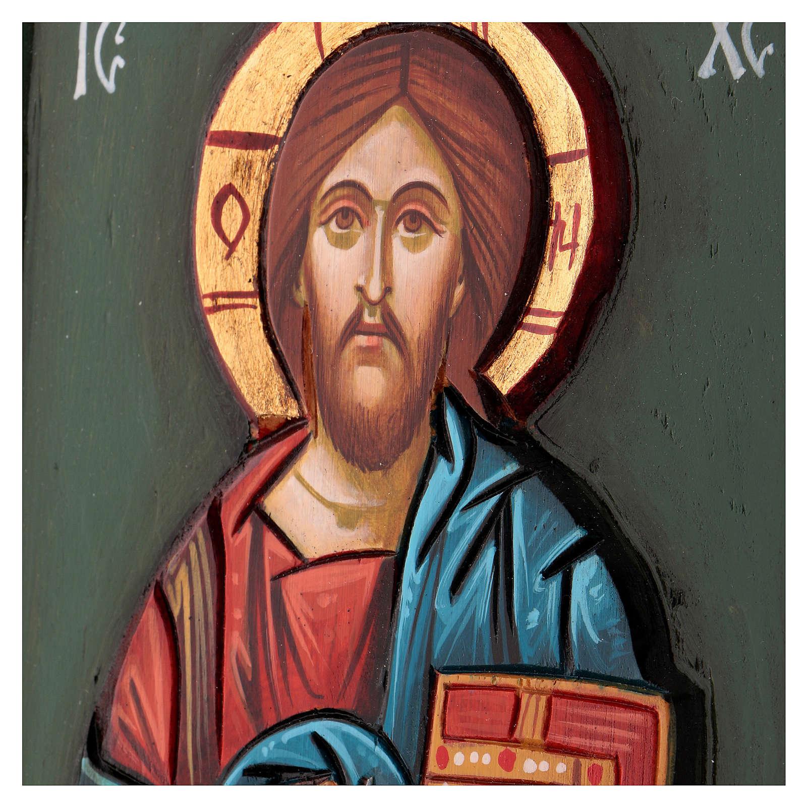 Icône Christ Pantocrator 24x18 cm Roumanie 4