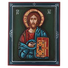 Icône Christ Pantocrator 24x18 cm Roumanie s1
