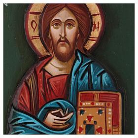 Icône Christ Pantocrator 24x18 cm Roumanie s2
