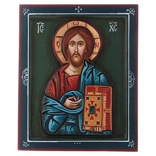 Icône Christ Pantocrator 24x18 cm Roumanie 1