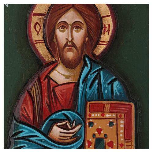 Icône Christ Pantocrator 24x18 cm Roumanie 2