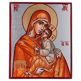 Icône Vierge à l'Enfant 24x18 cm cape orange Roumanie s1