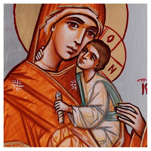 Icône Vierge à l'Enfant 24x18 cm cape orange Roumanie 2