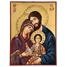 Icona Sacra Famiglia 45x30 cm Romania s1