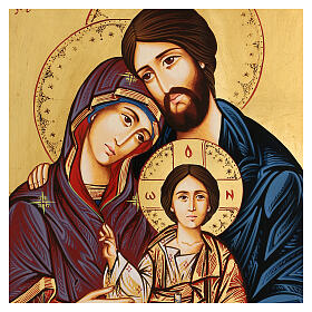 Icona Sacra Famiglia 45x30 cm Romania s2