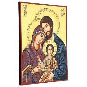 Icona Sacra Famiglia 45x30 cm Romania s3