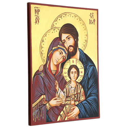 Icona Sacra Famiglia 45x30 cm Romania 3