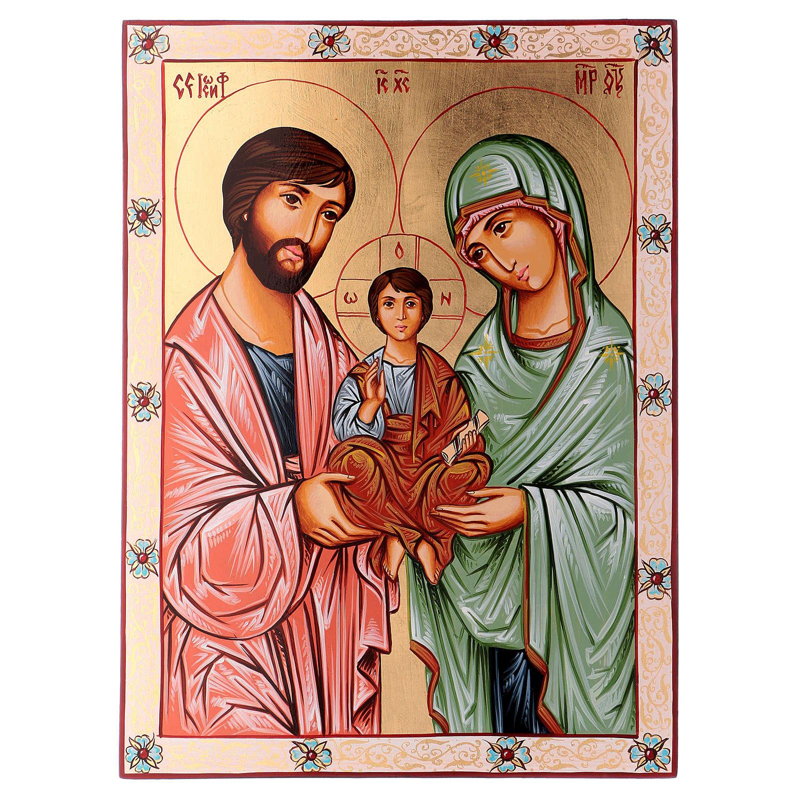 Icona Sacra Famiglia sfondo dorato 45x30 cm Romania 4