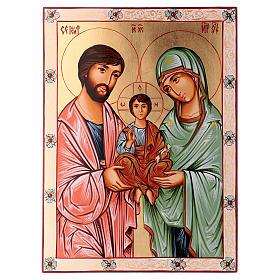 Icona Sacra Famiglia sfondo dorato 45x30 cm Romania s1